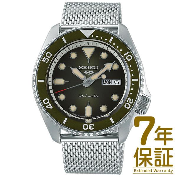 【特典付き】【正規品】SEIKO セイコー 腕時計 SBSA019 メンズ Seiko 5 Sports セイコーファイブ スポーツ Suits Style メカニカル 自動巻(手巻つき)