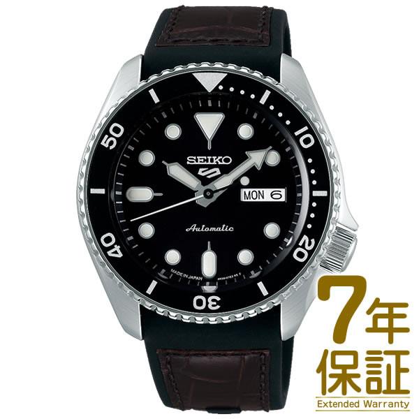 【特典付き】【正規品】SEIKO セイコー 腕時計 SBSA027 メンズ Seiko 5 Sports セイコーファイブ スポーツ Specialist Style メカニカル 自動巻(手巻つき)