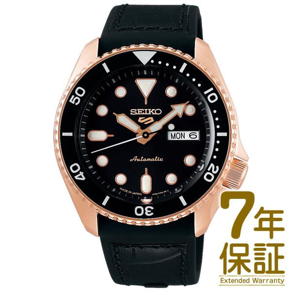 【特典付き】【正規品】SEIKO セイコー 腕時計 SBSA028 メンズ Seiko 5 Sports セイコーファイブ スポーツ Specialist Style メカニカル 自動巻(手巻つき)