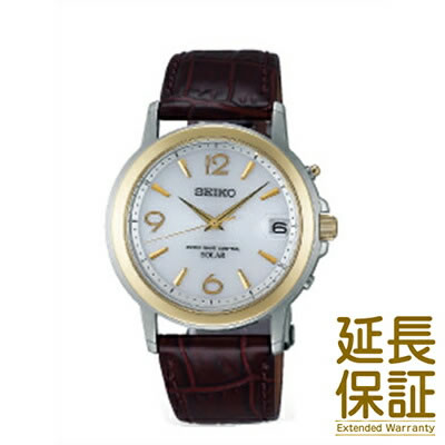 【国内正規品】SEIKO セイコー 腕時計 SBTM192 メンズ SPIRIT スピリット ソーラー