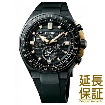 【国内正規品】SEIKO セイコー 腕時計 SBXB174 メンズ ASTRON アストロン ノバク・ジョコビッチ 2018 限定モデル ソーラー