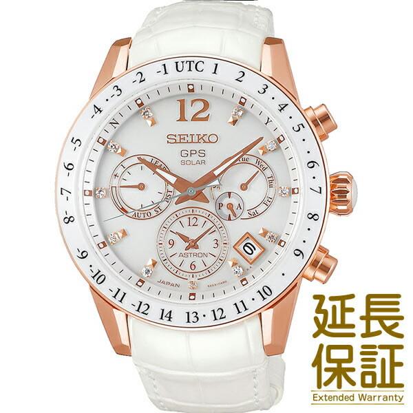 【予約受付中】【11/29~発送予定】【国内正規品】SEIKO セイコー 腕時計 SBXC004 メンズ ASTRON アストロン ソーラーGPS衛星電波修正