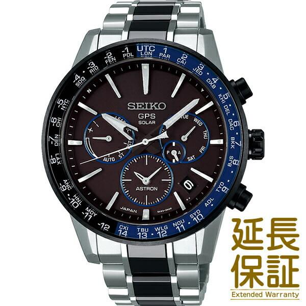 【特典付き】【正規品】SEIKO セイコー 腕時計 SBXC009 メンズ ASTRON アストロン ソーラーGPS衛星電波修正
