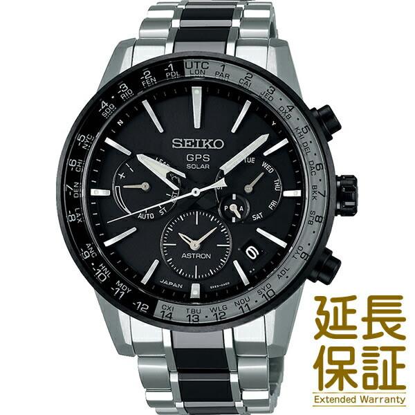 【予約受付中】【2019/02/08~発送予定】【国内正規品】SEIKO セイコー 腕時計 SBXC011 メンズ ASTRON アストロン ソーラーGPS衛星電波修正