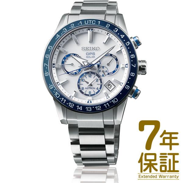 【特典付き】【正規品】SEIKO セイコー 腕時計 SBXC013 メンズ ASTRON アストロン ソーラーGPS衛星電波修正