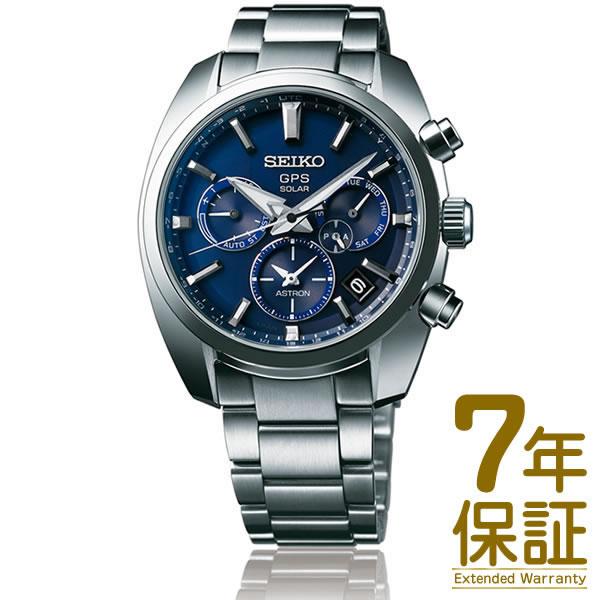 【特典付き】【正規品】SEIKO セイコー 腕時計 SBXC019 メンズ ASTRON アストロン ソーラーGPS衛星電波修正