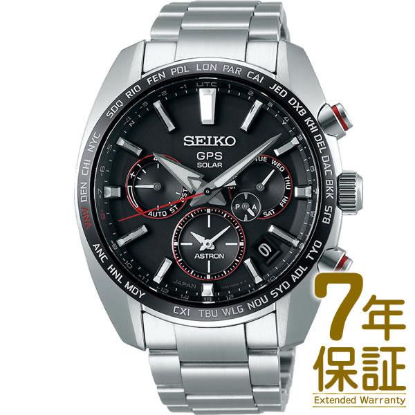 【特典付き】【正規品】SEIKO セイコー 腕時計 SBXC043 メンズ ASTRON アストロン 大谷翔平 2019 限定モデル ソーラー