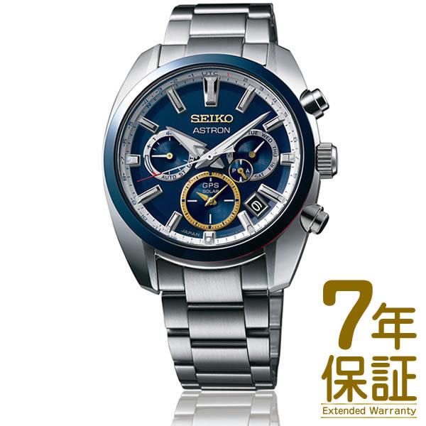 【特典付き】【正規品】SEIKO セイコー 腕時計 SBXC045 メンズ ASTRON アストロン ノバク・ジョコビッチ 2020 限定モデル ソーラーGPS衛星電波修正