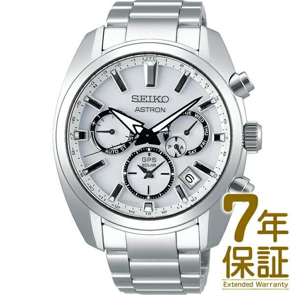 【特典付き】【正規品】SEIKO セイコー 腕時計 SBXC047 メンズ ASTRON アストロン ソーラーGPS衛星電波修正