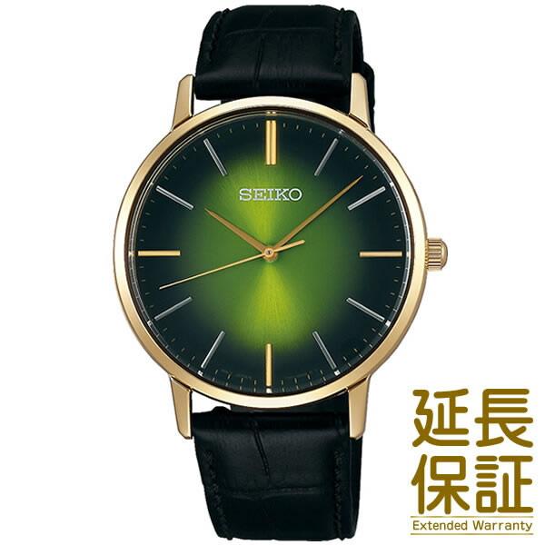 【国内正規品】SEIKO セイコー 腕時計 SCXP126 メンズ SEIKO SELECTION セイコーセレクション ペアウオッチ クオーツ (レディースはSCXP136 )