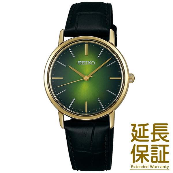【国内正規品】SEIKO セイコー 腕時計 SCXP136 レディース SEIKO SELECTION セイコーセレクション ペアウオッチ クオーツ (メンズはSCXP126 )