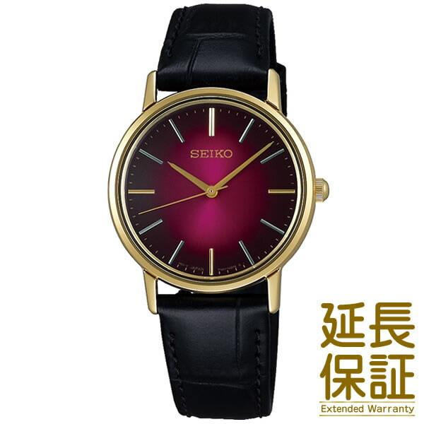 【国内正規品】SEIKO セイコー 腕時計 SCXP138 レディース SEIKO SELECTION セイコーセレクション ペアウオッチ クオーツ (メンズはSCXP128 )
