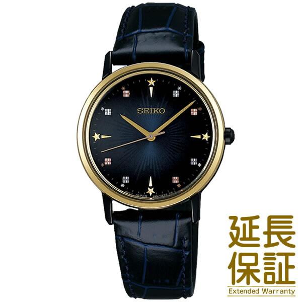 【国内正規品】SEIKO セイコー 腕時計 SCXP142 レディース SEIKO SELECTION セイコーセレクション ペアウオッチ クオーツ (メンズはSCXP132 )