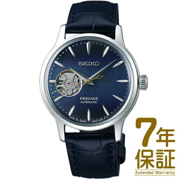 【特典付き】【正規品】SEIKO セイコー 腕時計 SRRY035 レディース PRESAGE プレザージュ 自動巻き ペアウオッチ (メンズ SARY155)