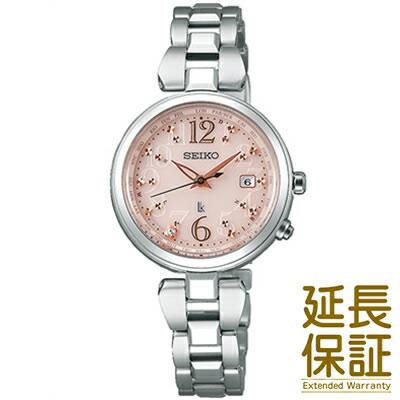 【特典付き】【正規品】SEIKO セイコー 腕時計 SSQV047 レディース LUKIA ルキア Lady Diamond レディダイヤ ソーラー