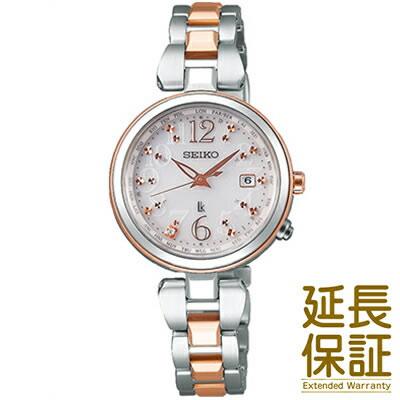 【特典付き】【正規品】SEIKO セイコー 腕時計 SSQV048 レディース LUKIA ルキア 綾瀬はるか着用モデル ソーラー