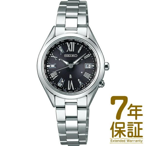 【特典付き】【正規品】SEIKO セイコー 腕時計 SSQV055 レディース LUKIA ルキア ソーラー電波修正