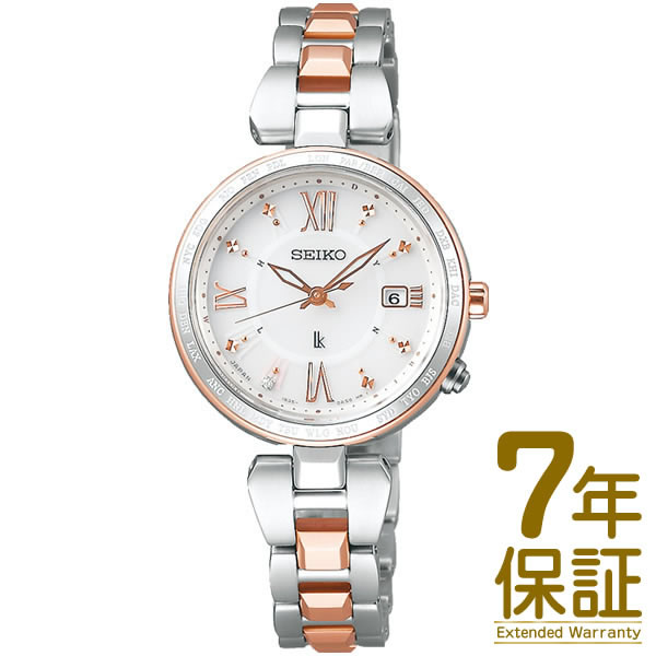 【特典付き】【正規品】SEIKO セイコー 腕時計 SSQV056 レディース LUKIA ルキア ソーラー電波修正
