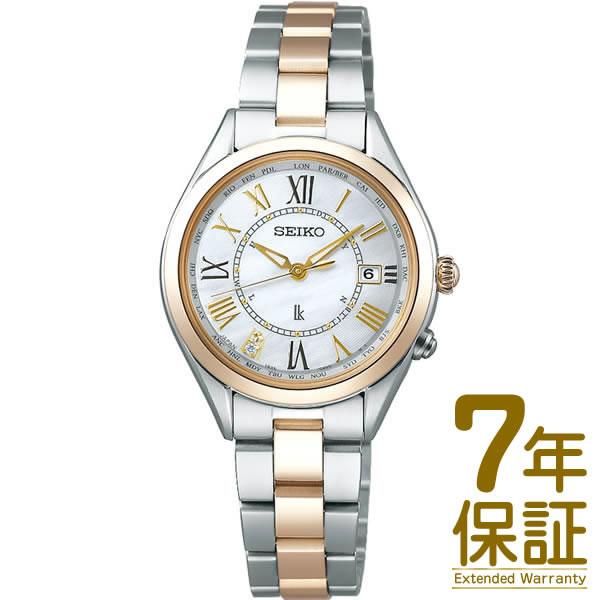 【特典付き】【正規品】SEIKO セイコー 腕時計 SSQV066 レディース LUKIA ルキア Lady Gold レディー ゴールド ソーラー電波修正