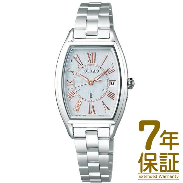 【特典付き】【正規品】SEIKO セイコー 腕時計 SSQW049 レディース LUKIA ルキア Lady Gold レディー ゴールド ソーラー電波修正