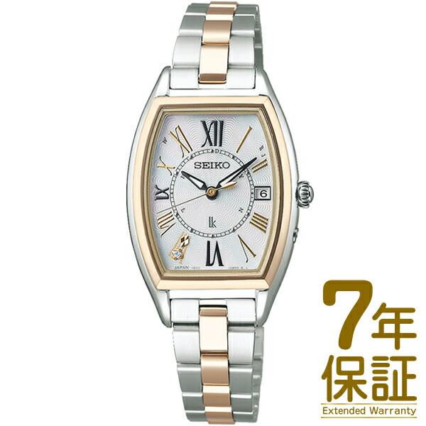 【特典付き】【正規品】SEIKO セイコー 腕時計 SSQW052 レディース LUKIA ルキア ソーラー電波修正
