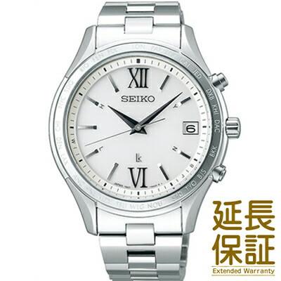 【国内正規品】SEIKO セイコー 腕時計 SSVH025 メンズ LUKIA ルキア ソーラー レディースはSSVV035