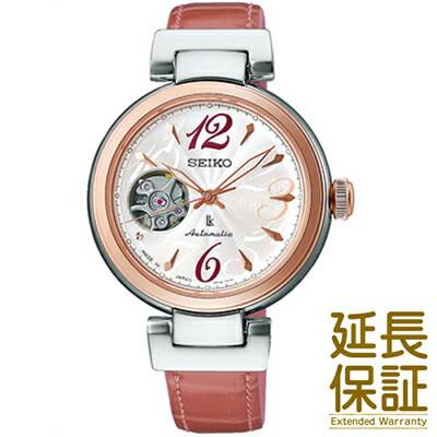 【特典付き】【正規品】SEIKO セイコー 腕時計 SSVM048 レディース LUKIA ルキア 自動巻き