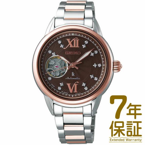 【特典付き】【正規品】SEIKO セイコー 腕時計 SSVM054 レディース LUKIA ルキア 自動巻き