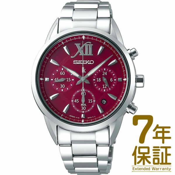【特典付き】【正規品】SEIKO セイコー 腕時計 SSVS039 レディース LUKIA ルキア ソーラー