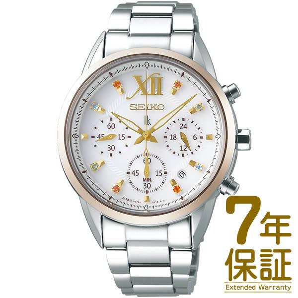 【特典付き】【正規品】SEIKO セイコー 腕時計 SSVS042 レディース LUKIA ルキア 2019 クリスマス限定モデル ソーラー