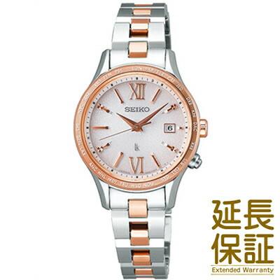 【特典付き】【正規品】SEIKO セイコー 腕時計 SSVV036 レディース LUKIA ルキア ソーラー
