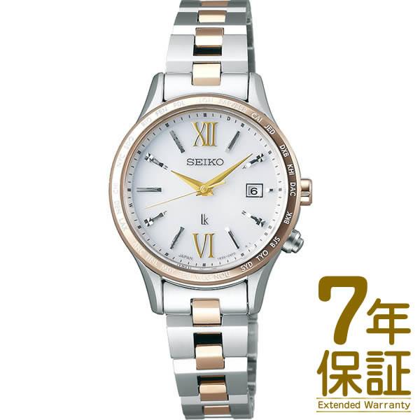 【特典付き】【正規品】SEIKO セイコー 腕時計 SSVV042 レディース LUKIA ルキア ソーラー電波修正