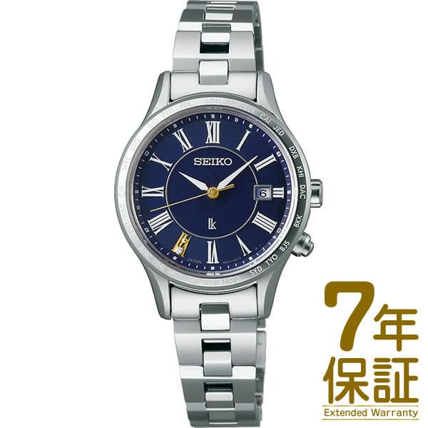 【特典付き】【正規品】SEIKO セイコー 腕時計 SSVV051 レディース LUKIA ルキア 2019 エターナルブルー限定モデル ソーラー電波修正