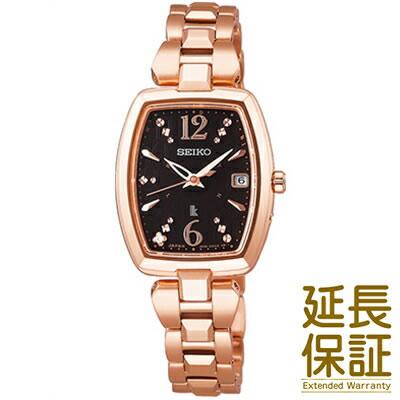 【特典付き】【正規品】SEIKO セイコー 腕時計 SSVW128 レディース LUKIA ルキア Lady Diamond レディダイヤ ソーラー