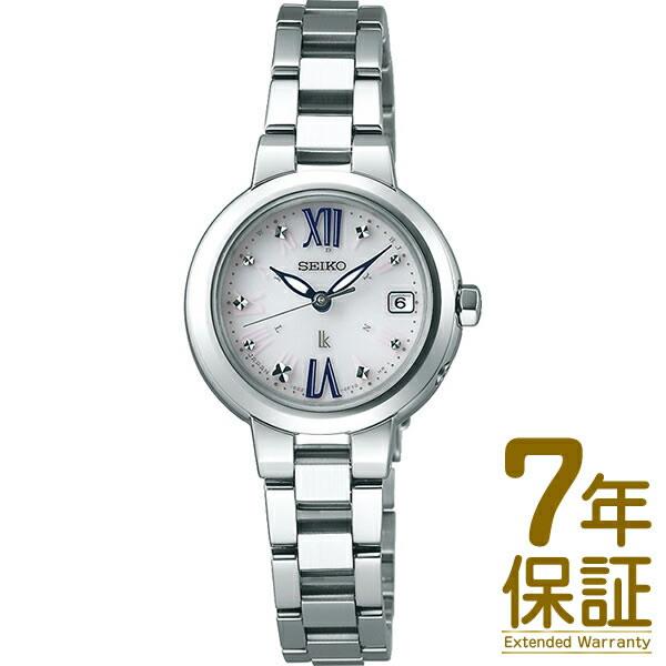 【特典付き】【正規品】SEIKO セイコー 腕時計 SSVW135 レディース LUKIA ルキア ソーラー電波修正