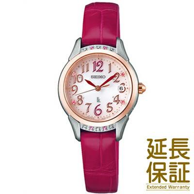 【国内正規品】SEIKO セイコー 腕時計 SSVW140 レディース LUKIA ルキア ピエール・エルメ プロデュース限定モデル ソーラー