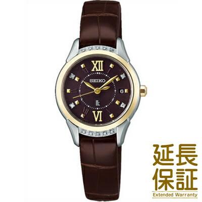 【特典付き】【正規品】SEIKO セイコー 腕時計 SSVW142 レディース LUKIA ルキア ピエール・エルメ プロデュース限定モデル ソーラー