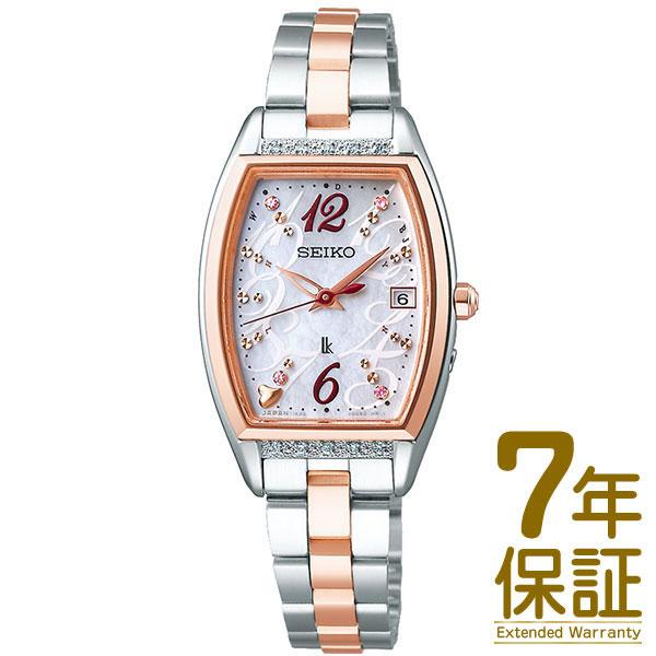 【国内正規品】SEIKO セイコー 腕時計 SSVW150 レディース LUKIA ルキア ピエール・エルメ プロデュース 限定モデル Ispahan ソーラー
