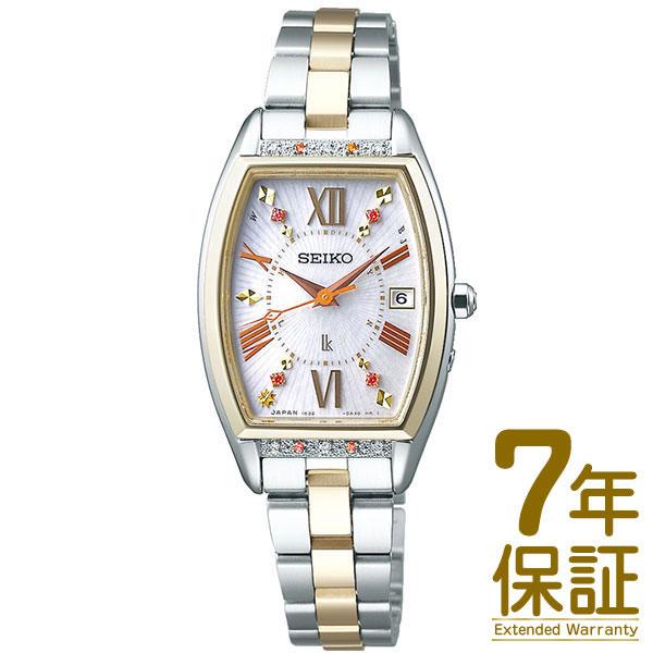 【特典付き】【正規品】SEIKO セイコー 腕時計 SSVW152 レディース LUKIA ルキア ピエール・エルメ プロデュース 限定モデル Satine ソーラー