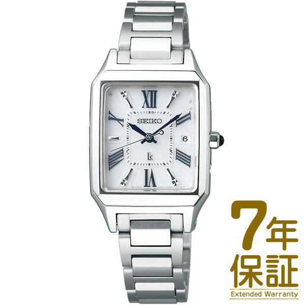 【特典付き】【正規品】SEIKO セイコー 腕時計 SSVW159 レディース LUKIA ルキア ソーラー