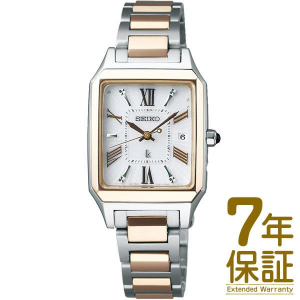 【特典付き】【正規品】SEIKO セイコー 腕時計 SSVW160 レディース LUKIA ルキア ソーラー