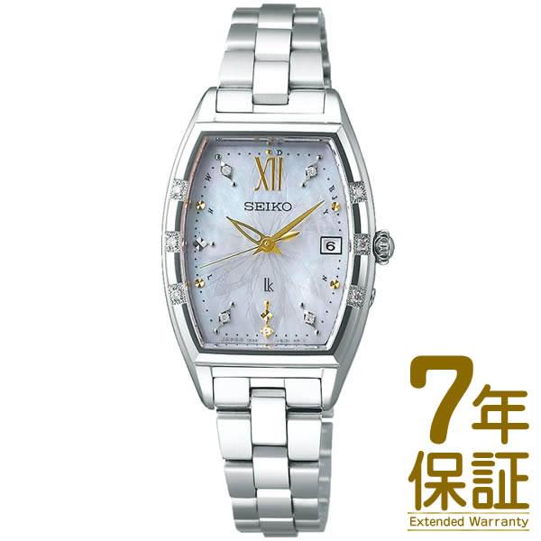 【特典付き】【正規品】SEIKO セイコー 腕時計 SSVW163 レディース LUKIA ルキア 25周年限定 ニコライ・バーグマン プロデュース限定モデル ソーラー電波修正