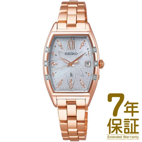 【正規品】SEIKO セイコー 腕時計 SSVW164 レディース LUKIA ルキア 25周年限定 ニコライ・バーグマン プロデュース限定モデル ソーラー電波修正