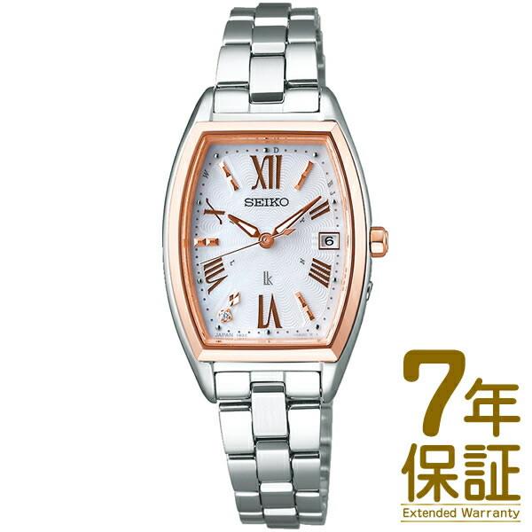 【特典付き】【正規品】SEIKO セイコー 腕時計 SSVW168 レディース LUKIA ルキア ソーラー電波修正