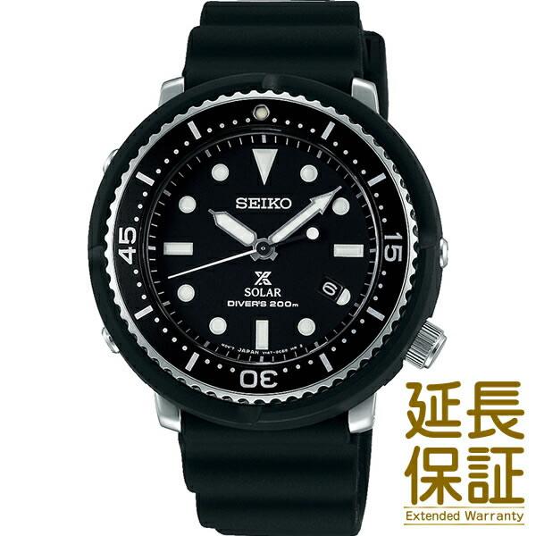 【国内正規品】SEIKO セイコー 腕時計 STBR007 メンズ PROSPEX プロスペックス ダイバーズ ソーラー