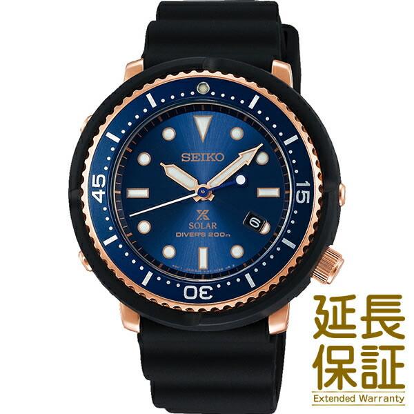 【国内正規品】SEIKO セイコー 腕時計 STBR008 メンズ PROSPEX プロスペックス ダイバーズ ソーラー