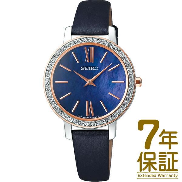 【正規品】SEIKO セイコー 腕時計 STPR058 レディース nano・universe Special Edition ナノ・ユニバース 限定モデル SEIKO SELECTION セイコーセレクション ソーラー
