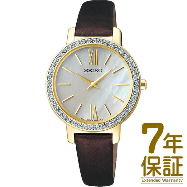 【正規品】SEIKO セイコー 腕時計 STPR060 レディース nano・universe Special Edition ナノ・ユニバース 限定モデル SEIKO SELECTION セイコーセレクション ソーラー