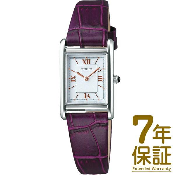 【正規品】SEIKO セイコー 腕時計 STPR065 レディース nano・universe Special Edition ナノ・ユニバース 限定モデル SEIKO SELECTION セイコーセレクション ソーラー