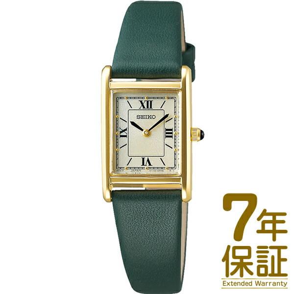 【正規品】SEIKO セイコー 腕時計 STPR066 レディース nano・universe Special Edition ナノ・ユニバース 限定モデル SEIKO SELECTION セイコーセレクション ソーラー